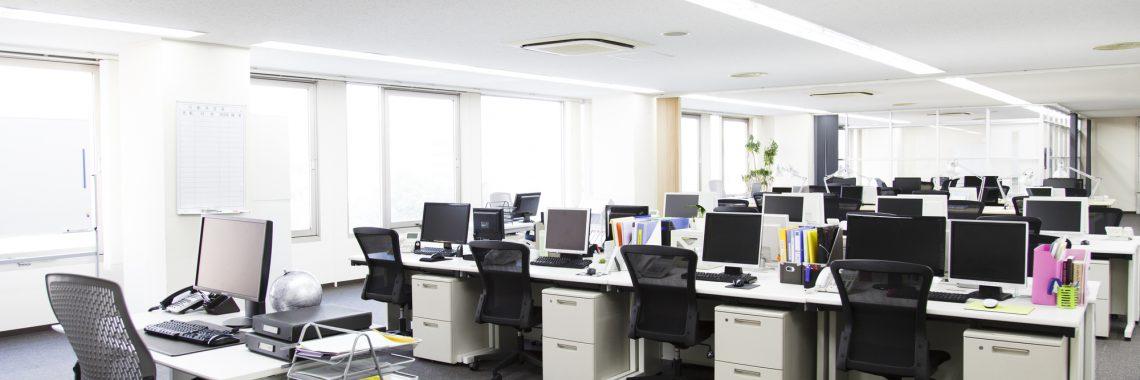益田社会保険労務士事務所